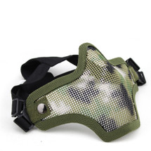 Wo Sport Metal Mesh Lower Half Face Mask in WoodLand / AOR2 Camo