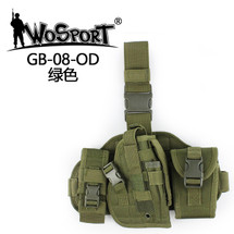 WoSport Ultimate Molle Leg Holster in Olive Drab