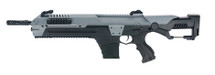 CSI S.T.A.R. XR-5 Advanced Battle Rifle in Grey