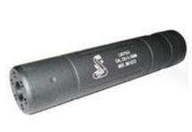 Silencer Medium 145MM X 30MM With Snake Design
