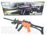 Cyma HY017C Spring Powered Rifle with box in Orange/Black