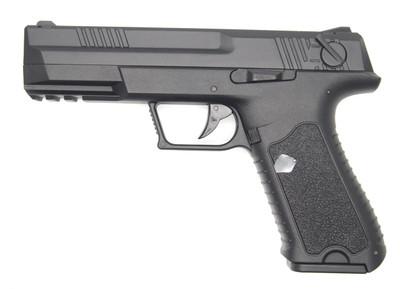 Cyma CM127 Electric Airsoft Pistol AEP in Black