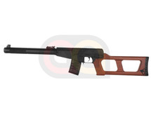 ay a0013 aeg sniper rifle in wood