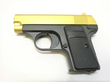 Galaxy G1 Metal Spring Pistol BB Gun in Gold