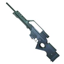 Classic Army CA8-2 SL8 AEG Airsoft Gun