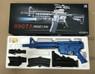 8907a in bb gun blue (unboxing)