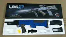 Vigor L86A1 SA80 Spring Rifle in Blue (unboxing)