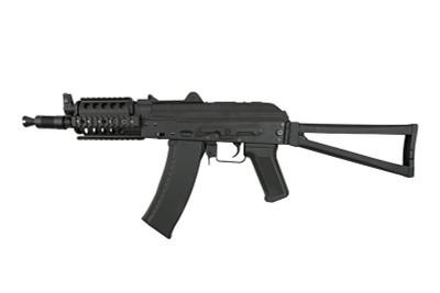 CYMA CM045C AKS-74U subcarbine AEG in Black