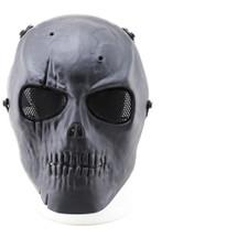 Wo Sport Skull Plastic Mask V1 (Round Mesh) in Black