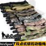 Wosport MS3 Two-point Rifle Slings