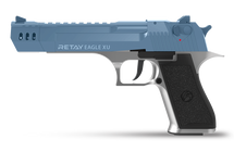 Retay Desert Eagle XU - 9MM Blank Firing Pistol in Chrome & Blue