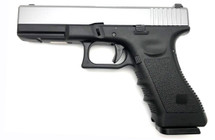 Army Armament R17-S  GBB V3 Pistol In Black/Silver