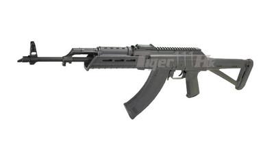 Cyma CM077D AKM Full Metal Zhukov Style M-Lok Handguard in Black