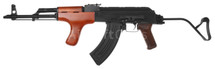 D-Boys BY-015B Romanian AK-47 AIMS Full Metal in Wood/Black