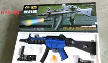 Cyma HY015B Spring Powered BB Gun in Blue