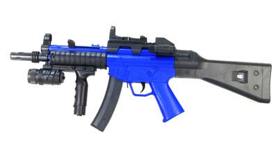 Cyma HY015B bb gun in blue