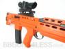 HFC ha2020b bb gun Scope