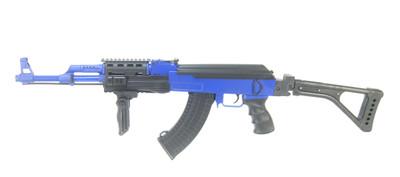 Cyma CM522U AK47 With Folding Stock in Blue
