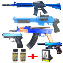 Budget BB Gun Bundle Deal 3