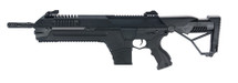 CSI S.T.A.R. XR-5 Advanced Battle Rifle in black