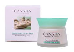 Nourishing Facial Mask - Normal to Dry Skin