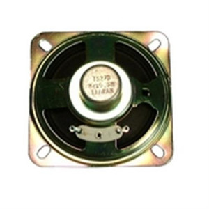 """Philmore TS27 Square Mini PM Speaker 3"", 0.5W, 95db"" (TS27)"