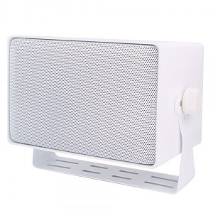 ( speco_DMS3TSW ) Weather Resistant 3 Way Speakers w/ Transformer  White