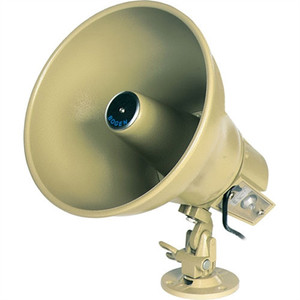 15W AMPLIFIED HORN (AH15A)