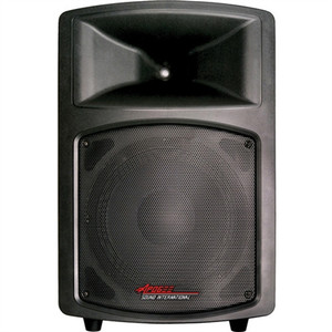 "15"""" APOGEE MOLDED TRAP SPEAKER (AMT15)"