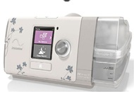 A used CPAP machine made just for her