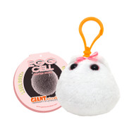 Egg Cell Keychain