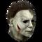 Halloween Kills Michael Myers  Mask - Right