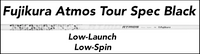 Fujikura ATMOS Tour Spec Black: Low-Launch Low-Spin Custom Golf Shaft FREE Factory Adapter Tip!!!