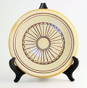 Dinner Plate-Sunburst Pattern -10.5 inches diameter