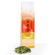 Mr. Itaru's Premium Blend Japanese Green Tea (200g)
