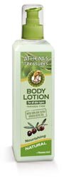 Athena's Treasures Body Lotion Natural (250ml)