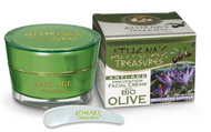 Athena's Treasures Anti-Age Face Cream (50ml)