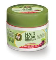 Athena's Treasures Hair Mask Grape (200ml)
