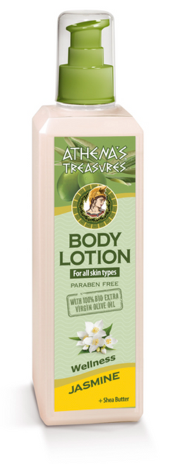 Athena's Treasures Body Lotion Jasmine (250ml)