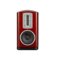 Quad Z-2 Speakers
