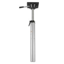 "Plug-In Keyed Power Rise Stand-Up Pedestal 22.75"" to 29"""