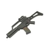 Armoury - G36K RAS Assault Rifle (ARMGS-05)