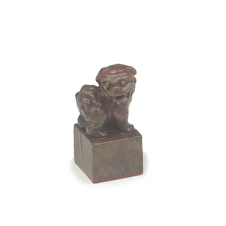 ACI Toys - Sun Yat Sen Accessories : Wood Letter Stamp (ACISYSAL-04)