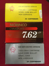 Norinco 7.62x39 FMJ (Yellow, Red or Silver Box)
