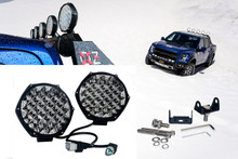 "80w Round DRL 7"" OZ-USA® LED Light  Combo Spot + Flood Beam with DRL Function Off Road Fog Driving Roof Bar Bumper 4x4 UTV Jeep SUV Truck Heavy Equipment (1pair)"