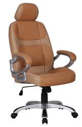 كرسي موظف 7050