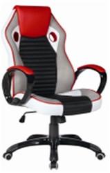 7185-C كرسي موظف