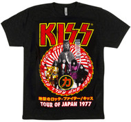 KISS T-Shirt - Tour of Japan, Hot Topic Exclusive, (size M)