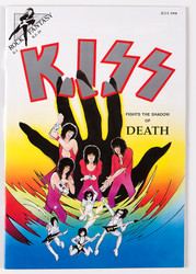 KISS Comic - Rock Fantasy, Shadow of Death '90