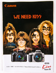 KISS Canon Camera Brochure